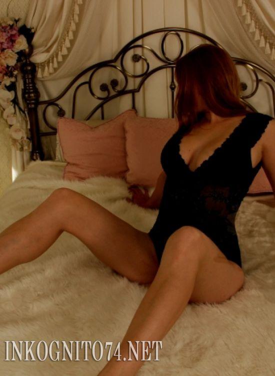Индивидуалка проститутка Челябинска Злата №100030 - 1