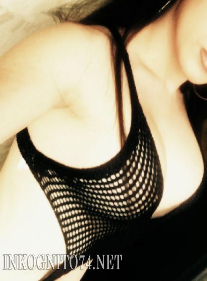 Индивидуалка Транссексуалка-Кира анкета №2692090 мини фото 2