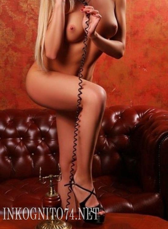 Индивидуалка проститутка Челябинска Юлия №58710167 - 1