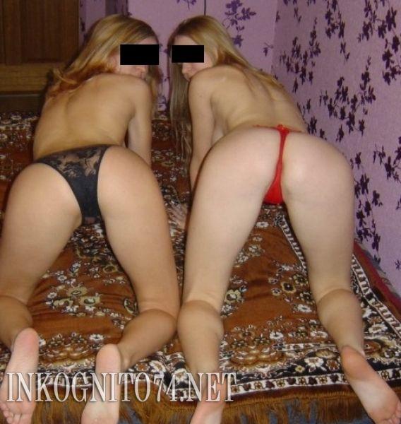 Две Подружки Интим Челябинске