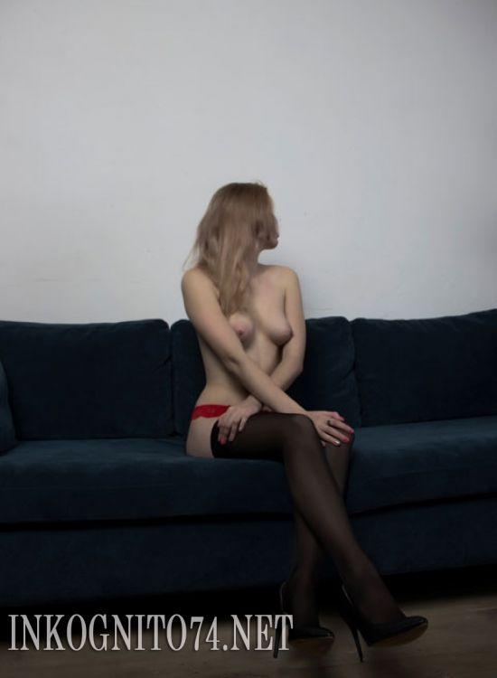 Индивидуалка проститутка Челябинска Инга №69223936 - 1