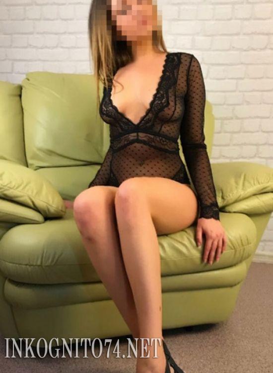 Индивидуалка проститутка Челябинска Катрин №69224285 - 1