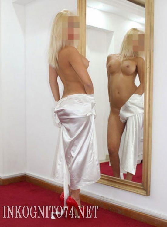Индивидуалка проститутка Челябинска Инга №69224294 - 1