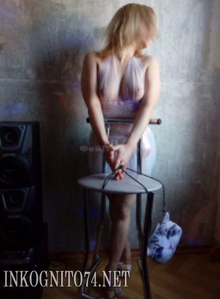 Индивидуалка Алиса анкета №99026 мини фото 4