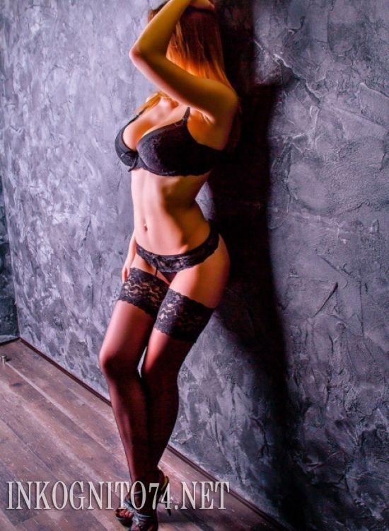 Индивидуалка проститутка Челябинска Олеся №99221 - 1