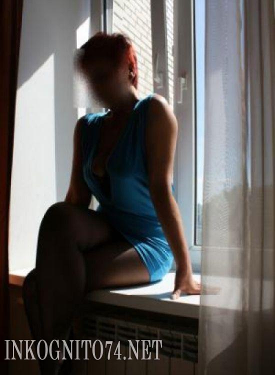 Индивидуалка проститутка Челябинска Алла доп входят в стоимость №99256 - 1