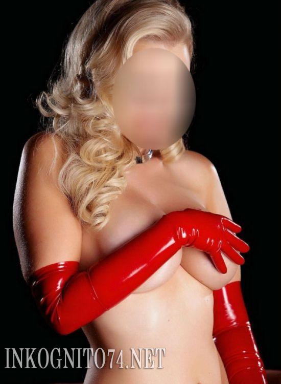 Индивидуалка проститутка Челябинска Катя №99299 - 1