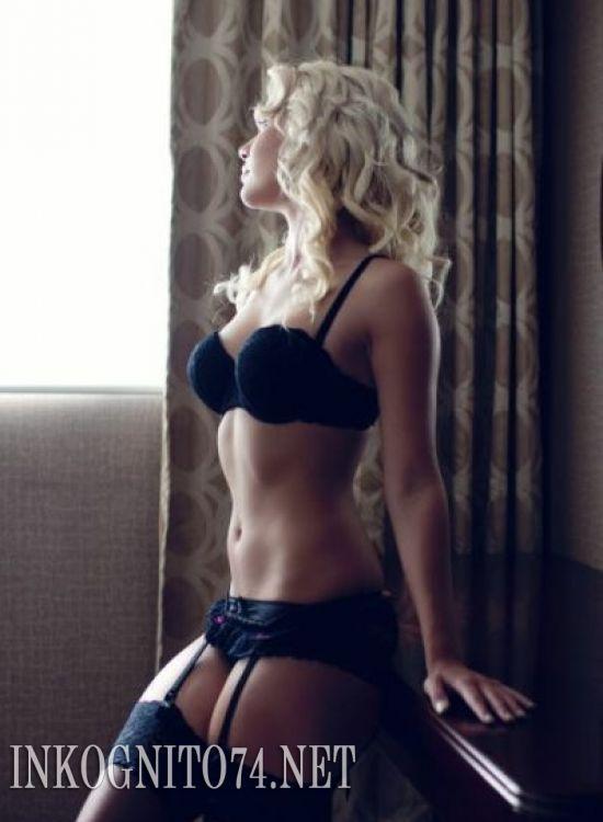 Индивидуалка проститутка Челябинска Яночка №99300 - 1