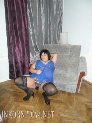 Индивидуалка Ревмира анкета №67546470 1