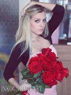 Индивидуалка проститутка Челябинска Инес №68580529 - 1