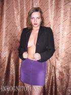 Индивидуалка проститутка Челябинска Ванесса №67466303 - 1