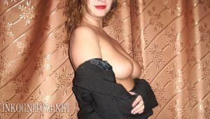 Индивидуалка Ванесса анкета №67466303 мини фото 3
