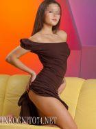 Индивидуалка проститутка Челябинска Роберта №68324022 - 1