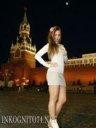 Индивидуалка проститутка Челябинска Амелия №67602578 - 1