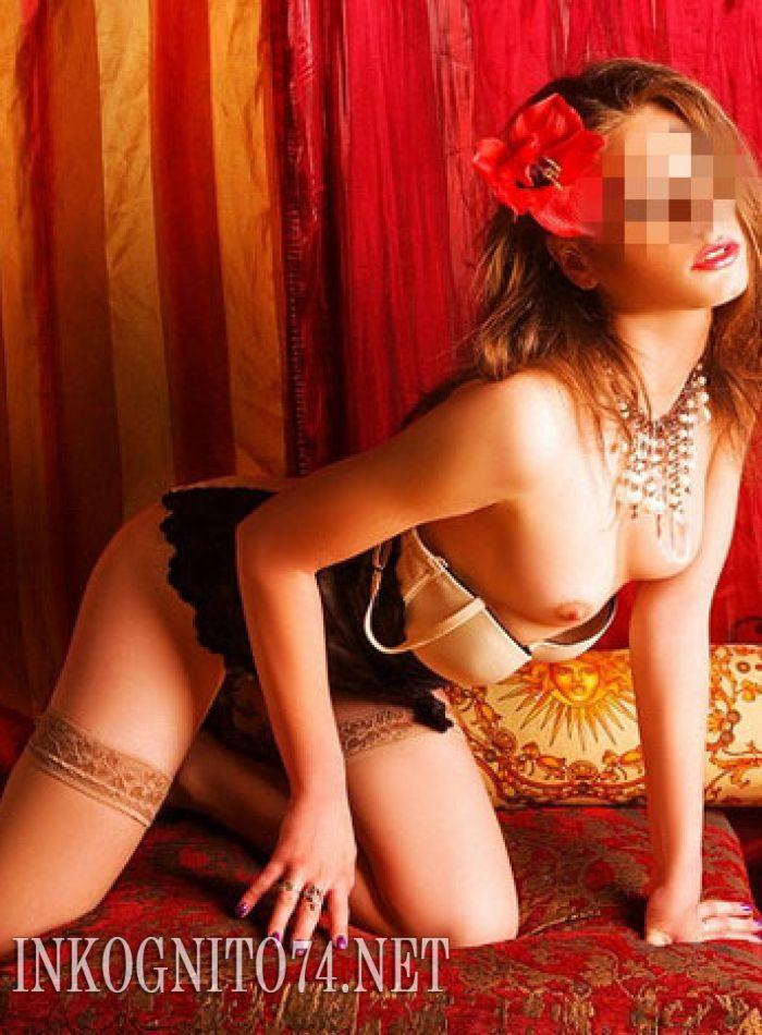 ужгорода проститутки из