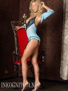 Индивидуалка проститутка Челябинска Ливия №67362095 - 1