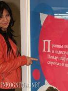 Индивидуалка проститутка Челябинска Анастасия №67322018 - 1