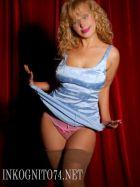 Индивидуалка проститутка Челябинска Гулия №67538449 - 1