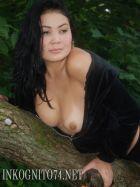 Индивидуалка проститутка Челябинска Руфь №67546465 - 1