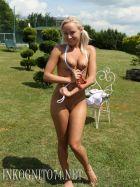 Индивидуалка проститутка Челябинска Светлана №68484334 - 1