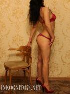 Индивидуалка проститутка Челябинска Римма №68404174 - 1