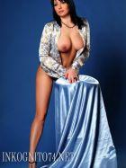Индивидуалка проститутка Челябинска Зарина №67690753 - 1