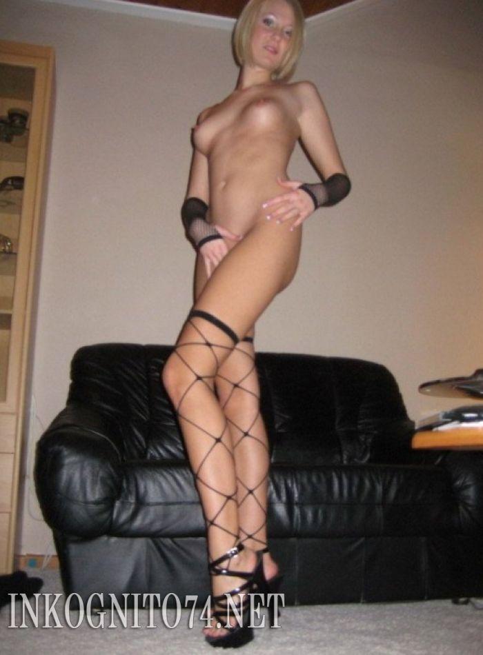 тагиле хочу проститутку нижнем