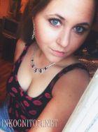 Индивидуалка проститутка Челябинска Ира №67819009 - 1