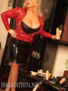 Индивидуалка проститутка Челябинска Ляля №67570515 - 1
