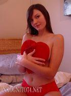 Индивидуалка проститутка Челябинска Танюша №67498372 - 1
